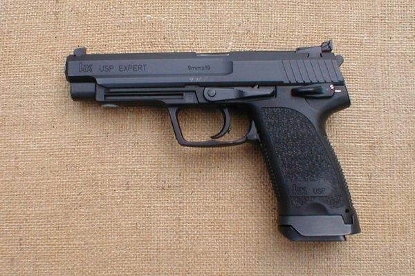 H&K USP Expert 9mm